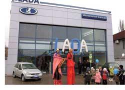 Официальный дилер автомобилей Lada, ООО «Сапсан», открыл в г. Василькове Киевской области новый автосалон. Компания уже 12 лет продает в Украине российские Lada, а за 2007 год реализовала более 1000 авто.