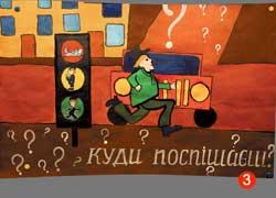 3 место – Ольга Муйдинжонова, 12 лет, г. Черновцы