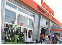 Сеть шинных центров Vianor была презентована в Украине на минувшей неделе.