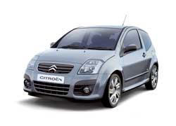 К летнему сезону французский Citroёn обновил линейку компактных моделей C2, C3 и C3 Pluriel.