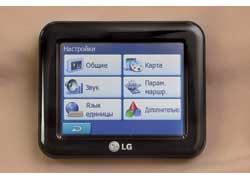 На прошедшей в Киеве дилерской конференции компании LG Electronics руководители и специалисты южнокорейской фирмы представили украинским журналистам и дилерам новинки в области автомобильной аудиотехники и навигации.