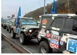 В лесах и болотах Полесья с 3 по 6 июля состоится Международный трофи-рейд «АТЛ-Трофи2008», организованный национальной сетью автомагазинов и автосервисных центров «АТЛ» и тюнинг-центром 4х4 «BTR».