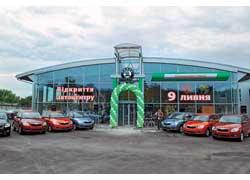 Автоцентр Skoda ДП «Автотрейдинг-Одесса»