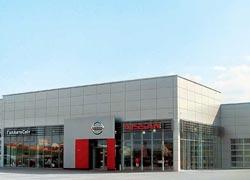 Во Львове открылся концептуальный дилерский центр Nissan– «ГалАвтоСвит»