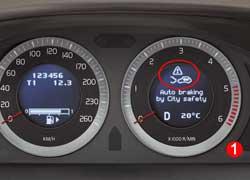 При работе аварийного тормоза на щитке приборов загорятся спецсимволы, а в салоне сработает звуковой сигнал.