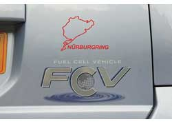 Концепт Nissan X-Trail FCV