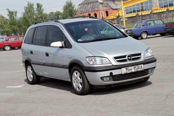 Opel Zafira 1999–2005 г. в.