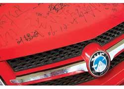 Первый автомобиль, сошедший с конвейера 25 декабря 2006 года, хранится на заводе, а каждый рабочий, принимавший участие в его создании, оставил на кузове свою подпись.