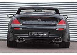 Заводские эмблемы BMW заменили оригинальным логотипом G-Power, а вот «магическую» букву «М» оставили нетронутой.