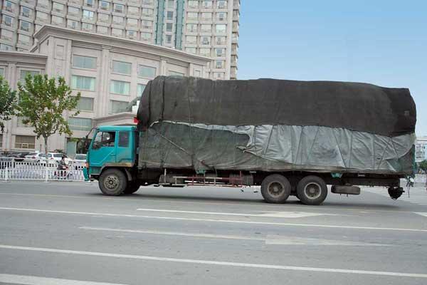 Автопарк КНР