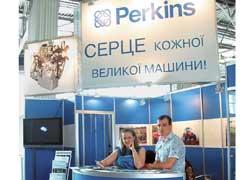 Английская компания Perkins, ведущий производитель дизельных и газопоршневых двигателей.