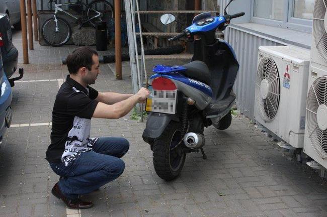 регистрация скутеров