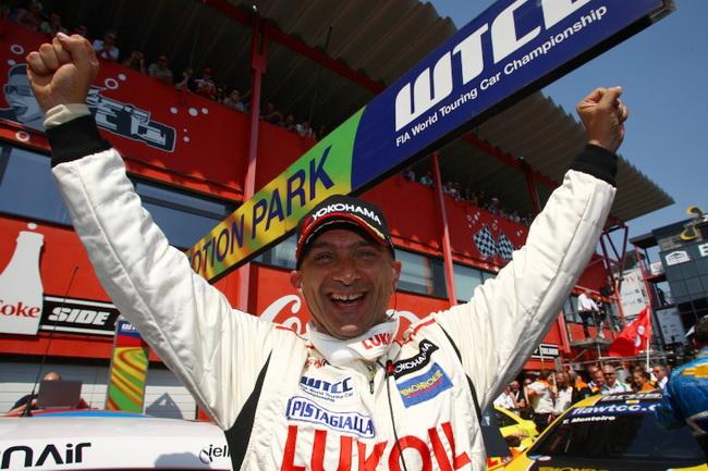 WTCC Зольдер гонка