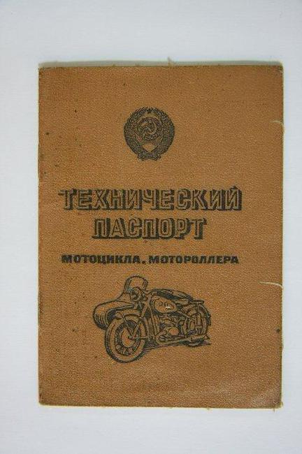 «охота» на мотоциклистов