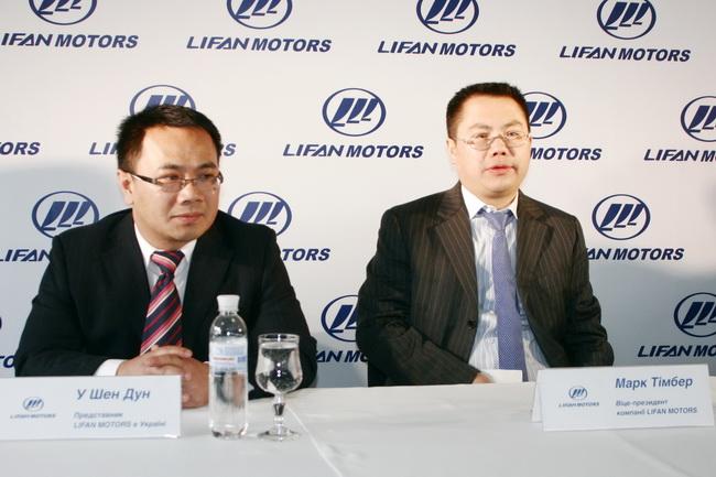 Представитель Lifan Motors в Украине г-н У Шен Дун и Вице-президент компании Lifan Motors г-н Марк Тимбер