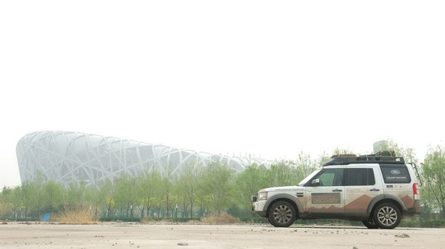 Экспедиция Land Rover Discovery