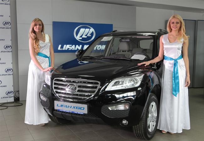 автомобили Lifan