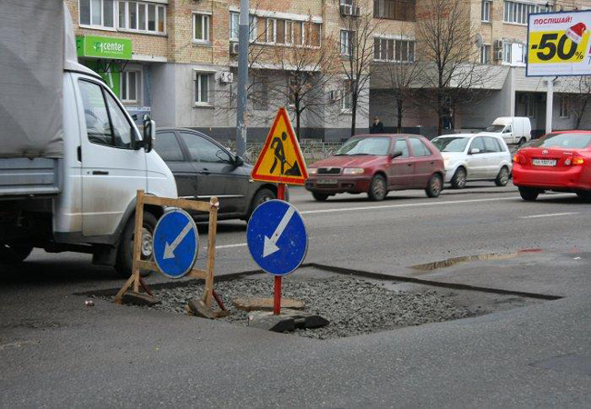ямы на дорогах Киева