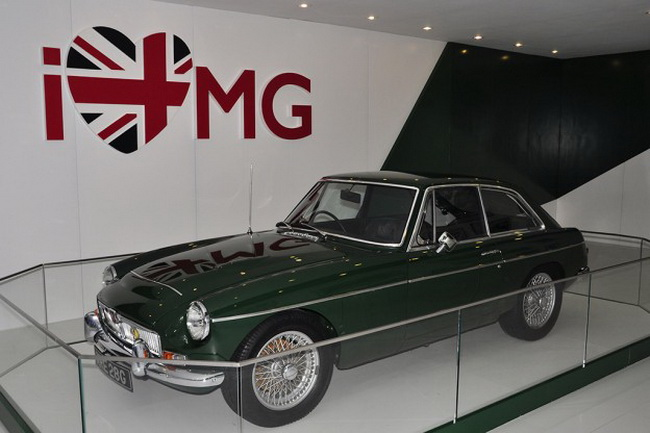 MG на Пекинском автосалоне