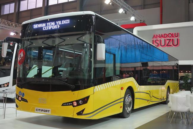 автобус Isuzu Citiport
