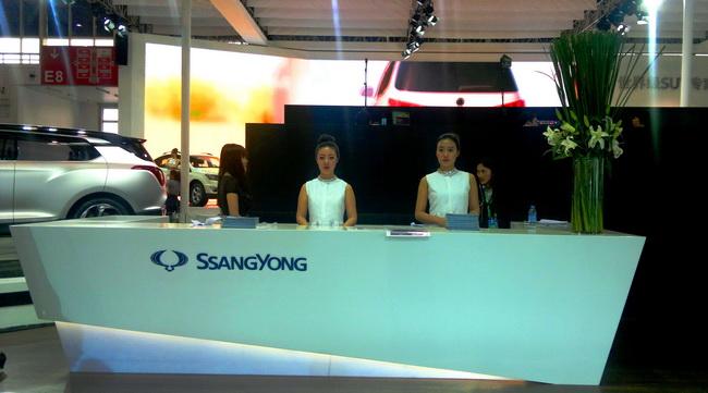SsangYong на Пекинском автосалоне 2014