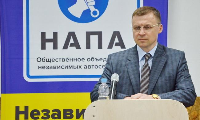 Конференция Общественной организации независимых предприятий автосервиса «НАПА»