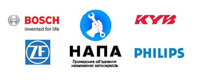 Конференция «Независимый Автосервис-2014»