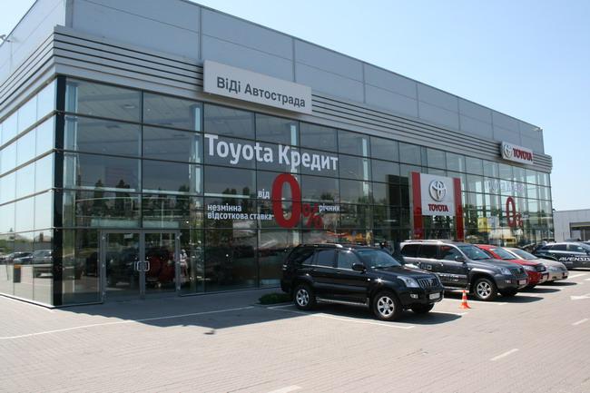 Toyota Camry нового поколения уже доступна для заказа