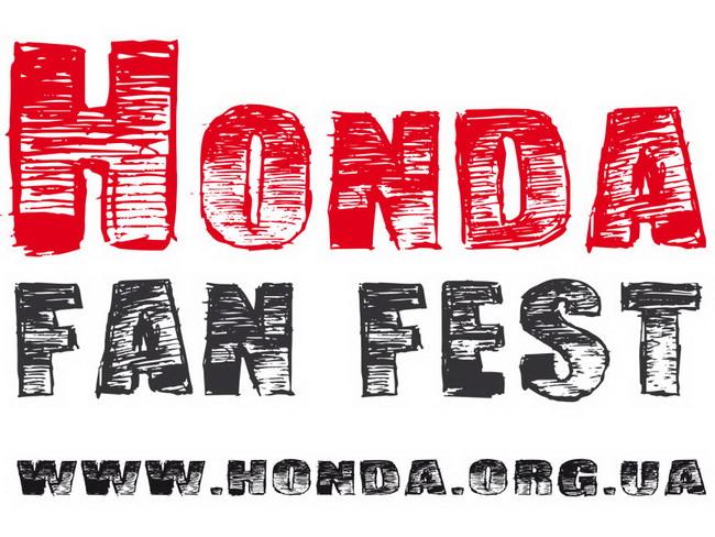 Honda Mafia: фан-движение Honda в Украине отмечает 7-летие