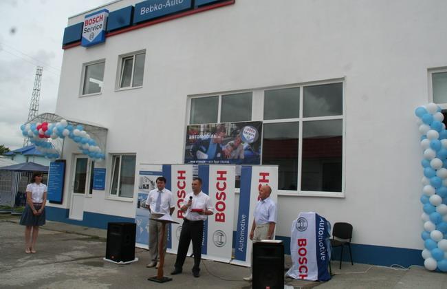 Даже в кризисный период открывались новые СТО Bosch Service - по 10-12 СТО в год.