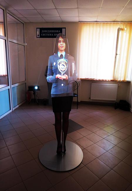 голографическая девушка в милицейской форме