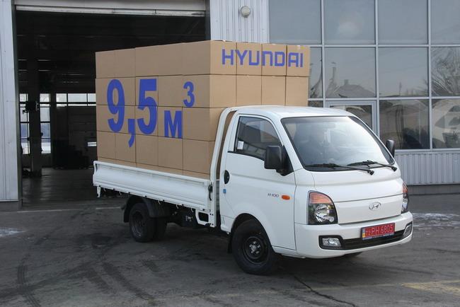 Hyundai_Test