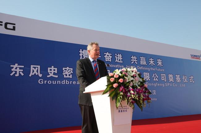 завод Schmitz Cargobull AG в Китае