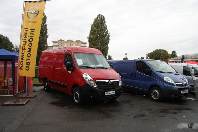 Сельскохозяйственная выставка: Opel Movano и Opel Vivaro