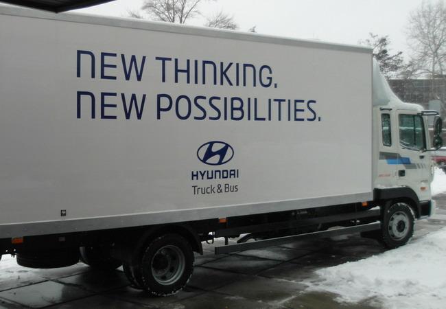 Коммерческие автомобили Hyundai: HD120