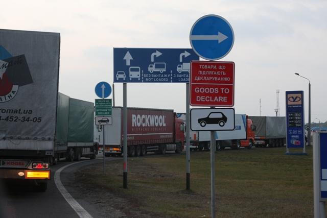 Дорогами Евро-2012: Киев-Варшава