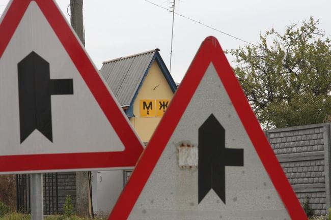 Евро-2012: «Автоцентр» и Hyundain Tucson начинают разведку дороги из Киева к «Донбасс-Арене»