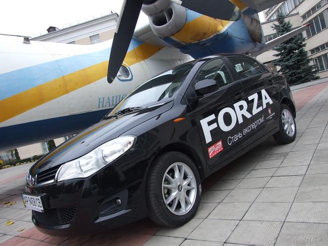 Forza_1