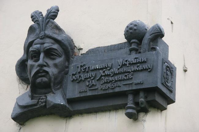 «Відкрий країну»: город Жолква