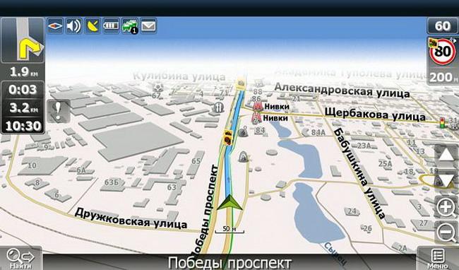 Навител, Яндекс и Google навигация: как не попасть в пробку?
