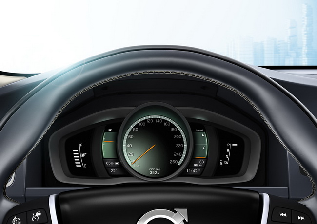 22 Driver view Hybrid mode