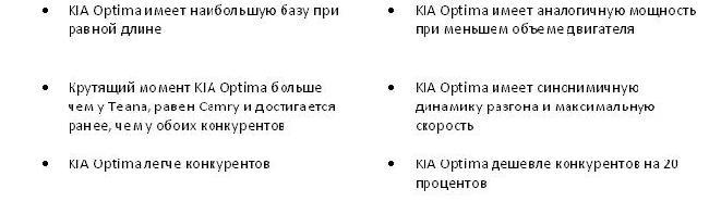 kia_optima_06