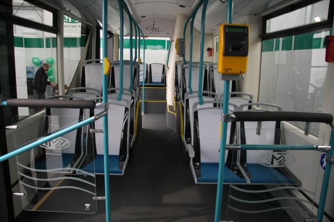 городской автобус AMZ City Smile