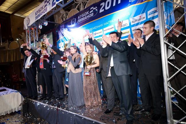 Церемония награждения победителей и призеров Кубка Лиманов 2011