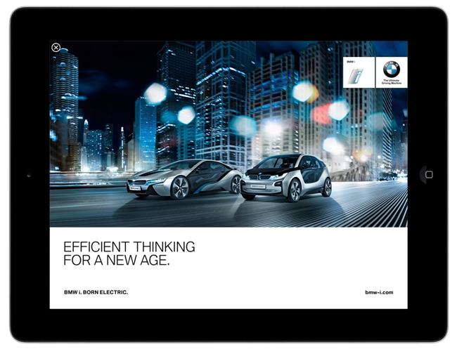 BMW запускает рекламную кампанию в социальной сети и iAd
