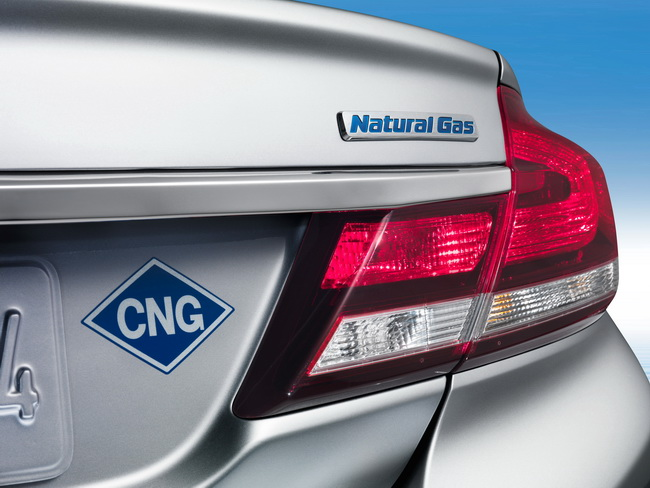 Автосалон в Лос-Анджелесе 2012: седан Honda Civic CNG на природном газе