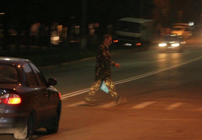 операция ГАИ «Внимание! Пешеход»