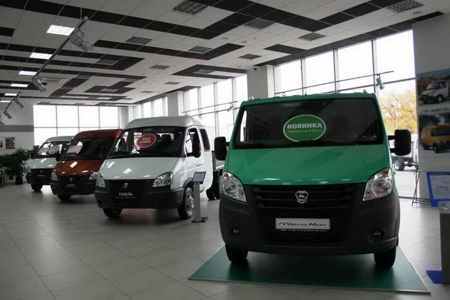 Новогодняя ярмарка автомобилей ГАЗ