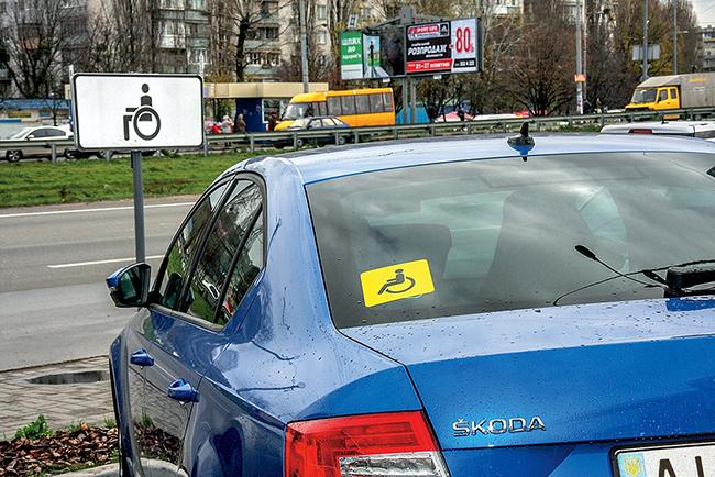 Культура вождения: с пониманием