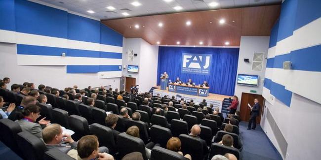 Виктора Януковича выбрали новым президентом ФАУ